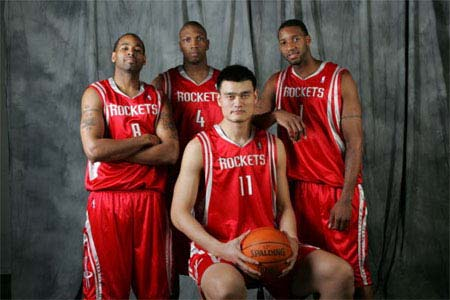 yao ming tmac Top 10 Tallest Players in NBA History