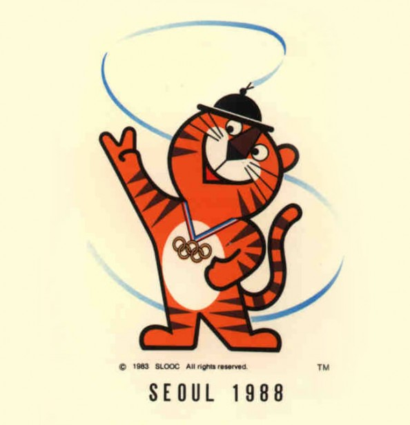 Hodori 1988 e1335182387157 The History of the Olympic Mascots