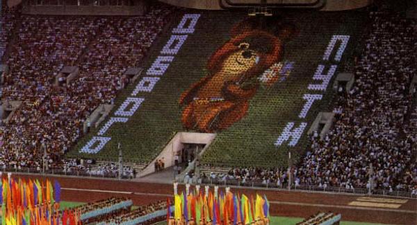http://sportige.com/wp-content/uploads/2012/04/Misha-1980.jpg