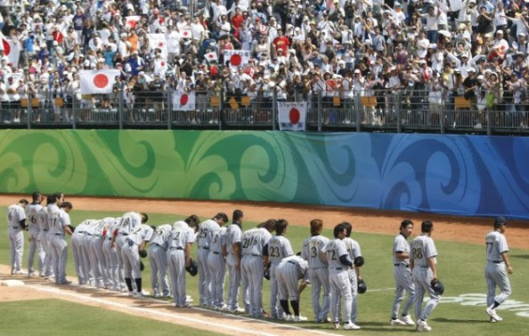Beijing Baseball Stadium e1343206346838 Beijing Olympics Venues   Now & Then