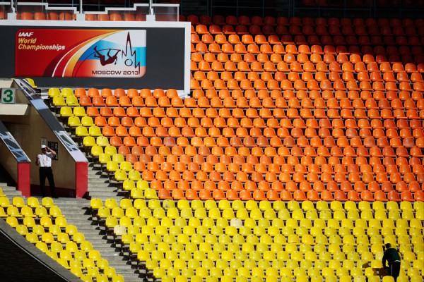 Empty Luzhniki Stadium