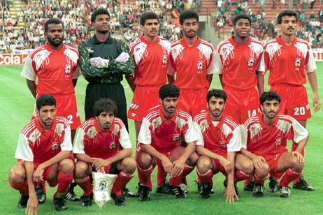 UAE 1990