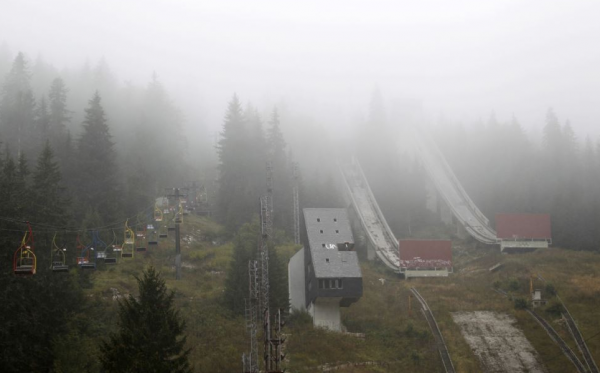 Abandoned Ski Jump