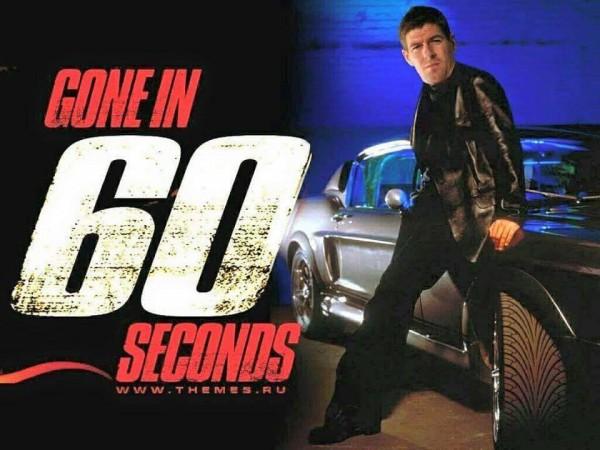 Gerrard 60 seconds
