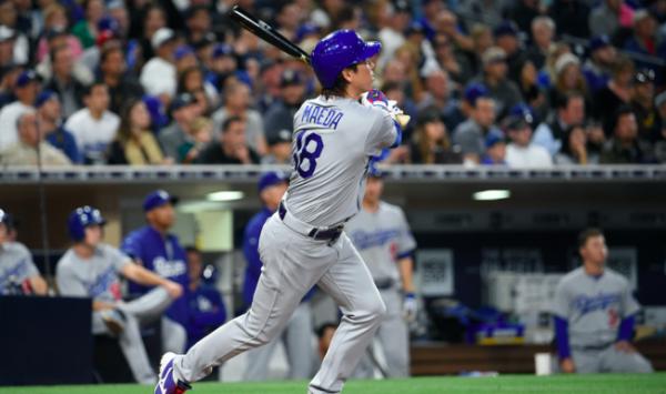 Kenta Maeda Home Run