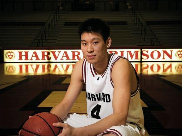 Lin Harvard