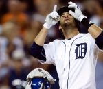 j-d-martinez-tigers