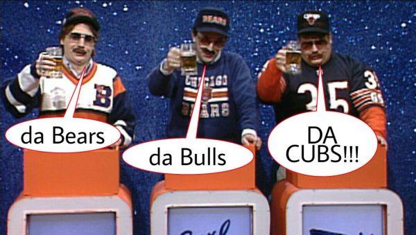 da-cubs