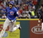 Chicago Cubs, Cleveland Indians, Game 7 Preview