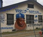 Dodgers Graffiti Crying Jordan